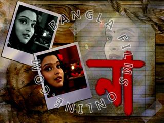 Poster of Naa (Bengali film) -
